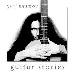 guitarstories.jpg